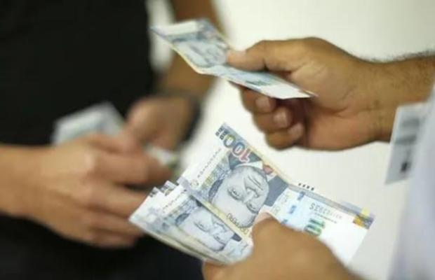 Anuncian evaluación del sueldo mínimo y acceso a medicinas genéricas