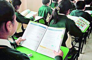 Multa para colegios privados que incumplan reglamento