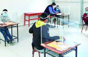 Alumnos de zonas rurales volverán a las aulas en Arequipa